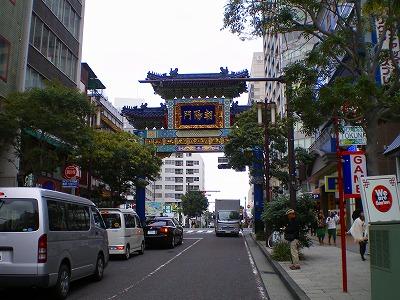 中華街 015.jpg