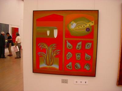 自由美術展 027.jpg